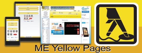 me yellow book