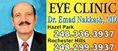 Dr Emad Naqash