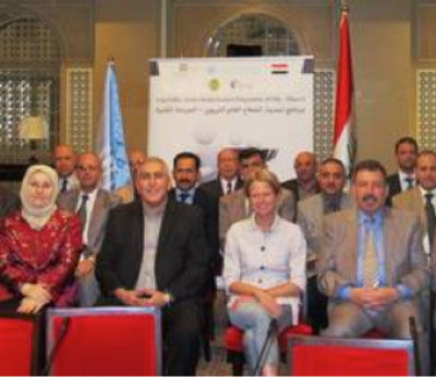 unesco-iraq-best-practices-in-education-reform